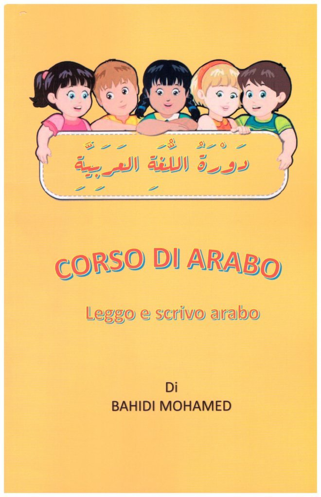Arabo-Bahidi-