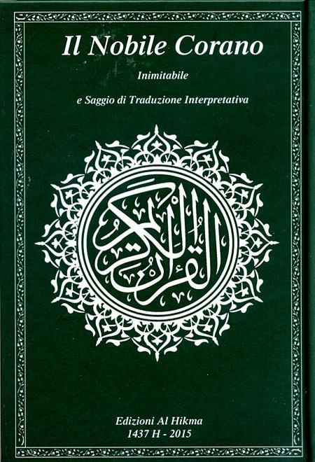 Corano-arabo-italiano