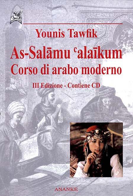 Corso-Younis-tawfiq-ananke