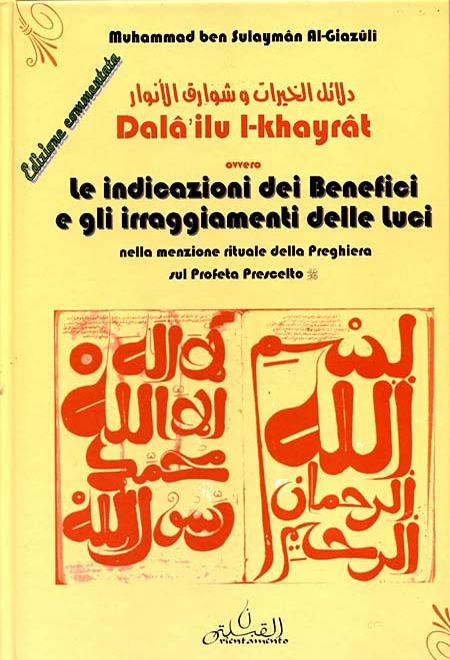 Dailalu-Khairat-commentata
