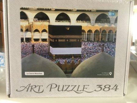 Kaaba-Puzzle