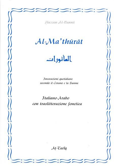 Mathurat