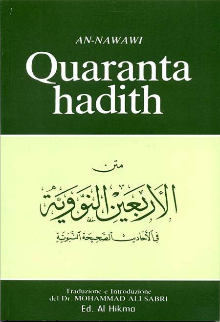Nawawi-40-hadith
