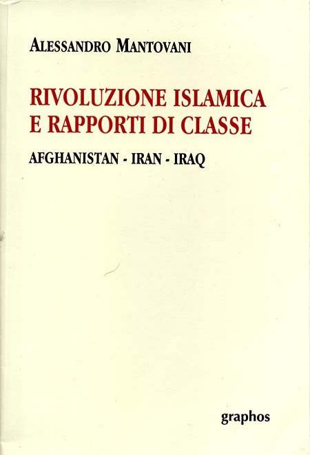 Rivoluzione-islamica-e-clas