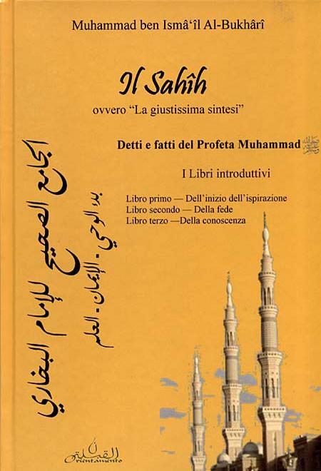 Sahih-Bukhari-libri-introduttivi