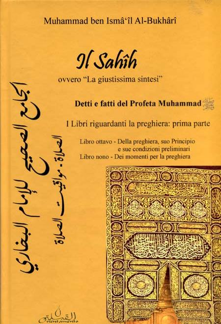 Sahih-Bukhari-preghiera-I
