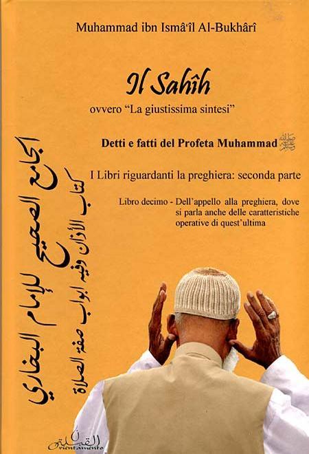 Sahih-Bukhari-preghiera-II-