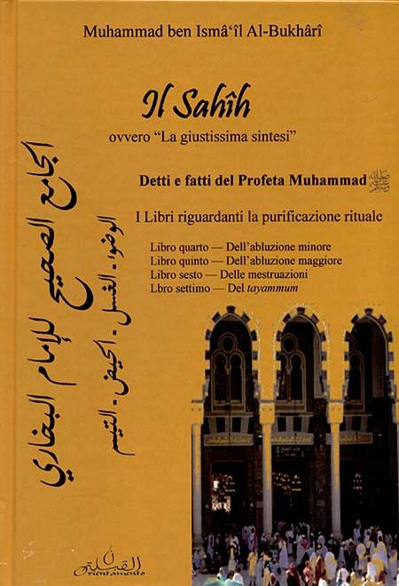 Sahih-la-purificazione
