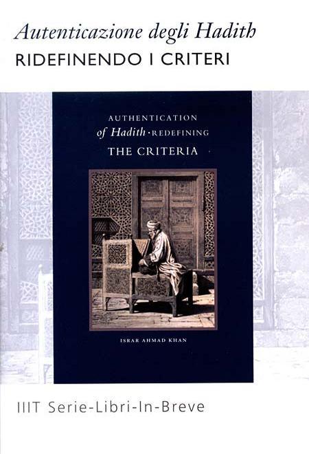 autenticazione-hadith