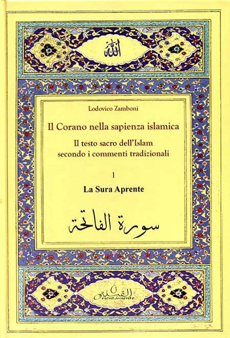 tafsir-Fatiha