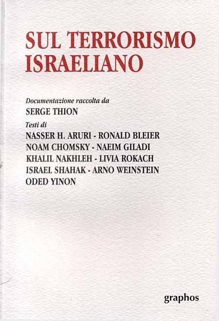 terrorismo-israel